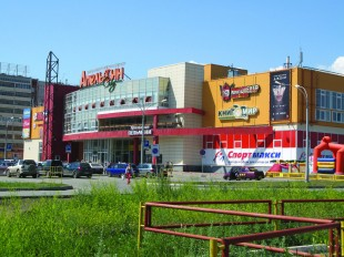 Apelsin shopping mall