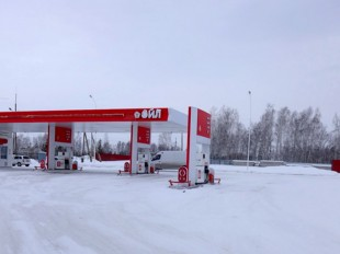 The complex of gas station buildings and facilities on the territory of the petroleum storage depot