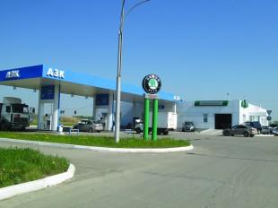 Gas station complex