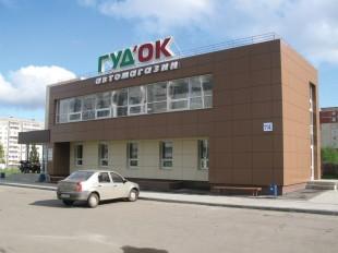 GudOK auto shop