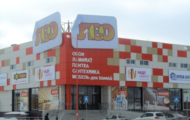 LEO shopping mall