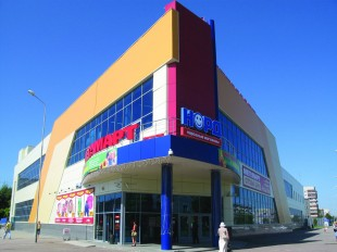 MEGAMART Shopping and entertainment center