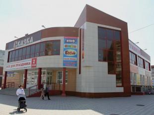 Skazka shopping mall