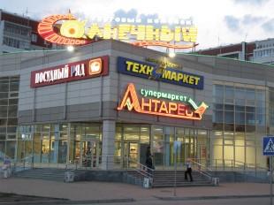 Solnechniy shopping mall