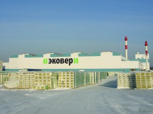Plant for the production of thermal insulation materials