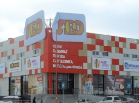 LEO shopping mall